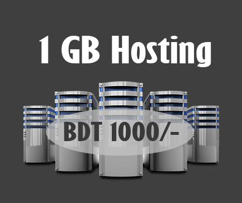 1 GB Hosting Bangladesh