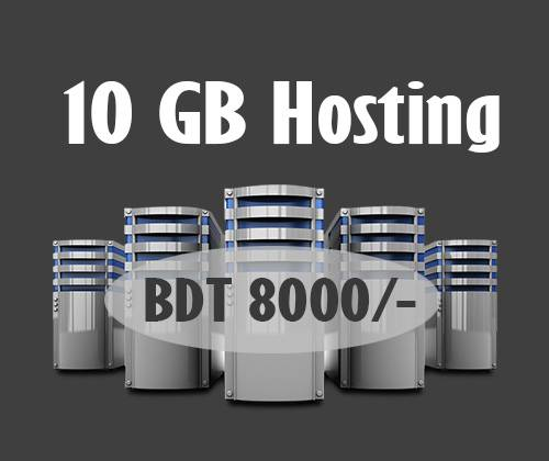 10 GB Hosting Bangladesh