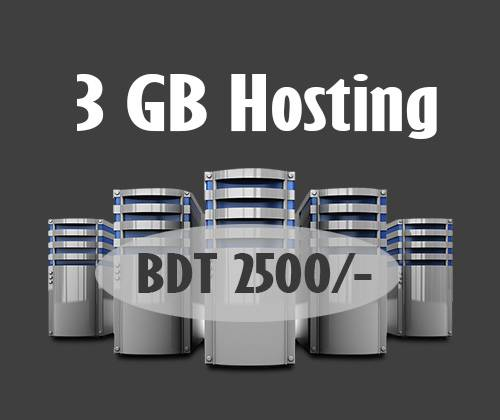 3 GB Hosting Bangladesh