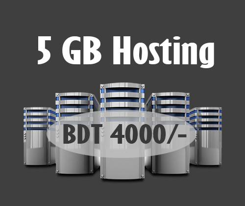 5 GB Hosting Bangladesh