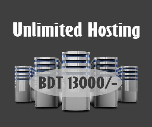 Unlimited Hosting Bangladesh